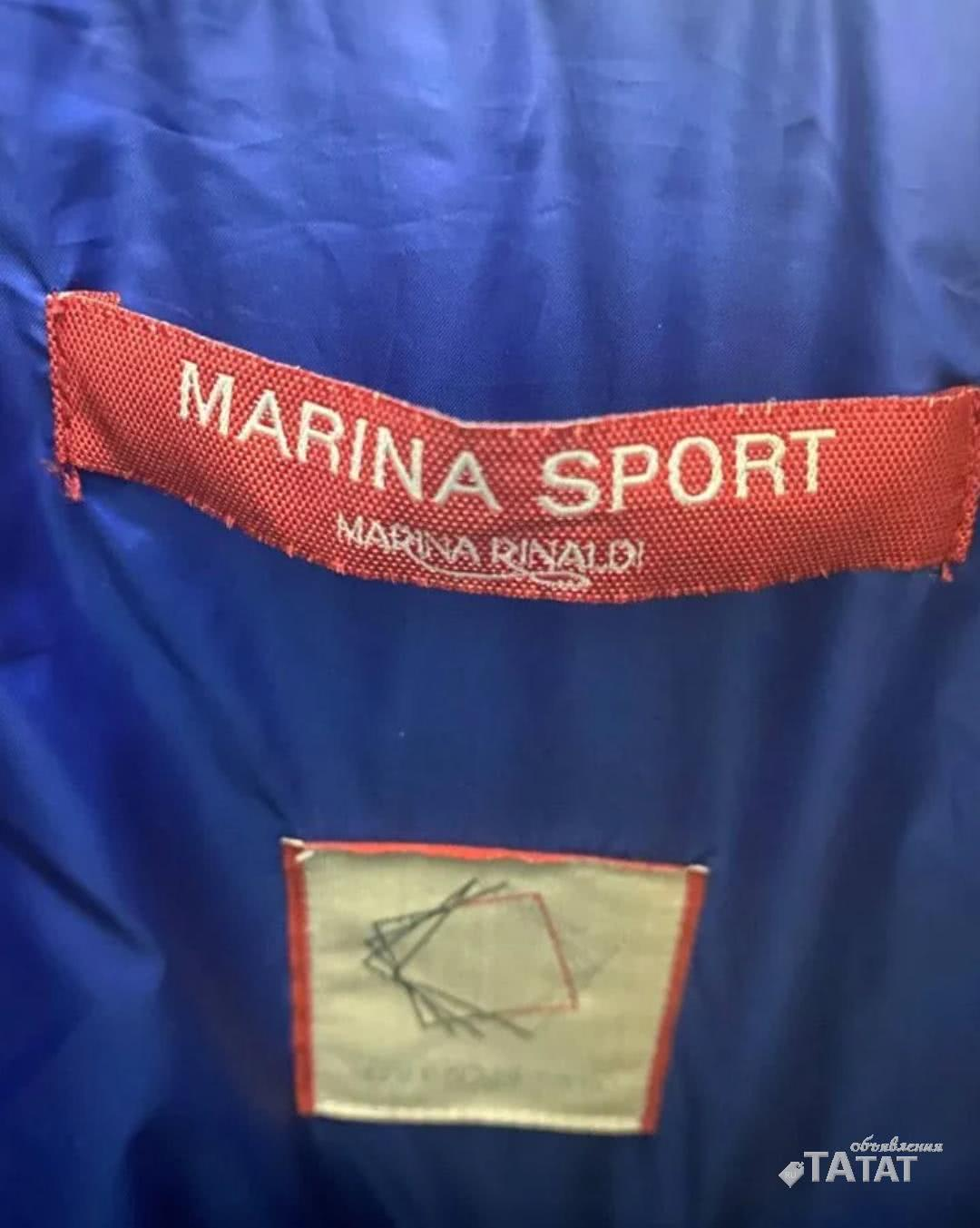 Marina rinaldi пуховик синий