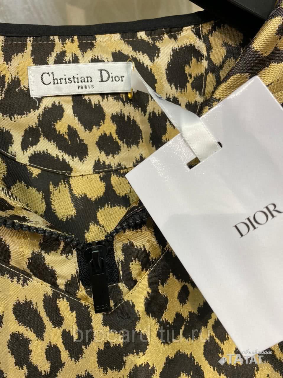 Женский анорак Dior